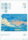 剑婢(1v1)