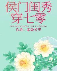 [综武侠]左使夫人丁女侠