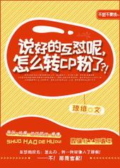 蛇蝎美人(玄幻高H1v1)